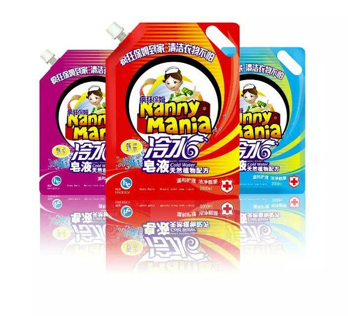供应广东疯狂保姆家庭装洗衣液批发厂家