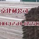 供应建材公司