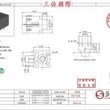 厂家直销高品质11.5*17.8*12音频、视频插座量大从优