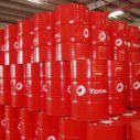 供应用于化工的长沙350导热油 免费送 15377314768