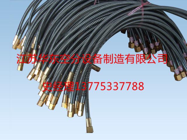 供应沪威充气金属软管