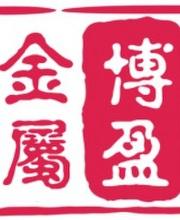 http://imgupload4.youboy.com/imagestore20150724ac9adc72-cfdd-4f1c-8ea4-645aa1001aa9.jpg