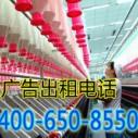 北京纺织厂图片