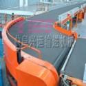 供应流水线转弯皮带输送机 碳粉皮带输送机 输送机厂家