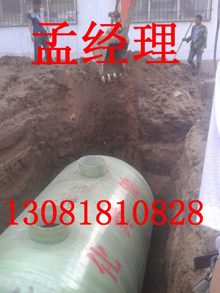 供应唐山玻璃钢化粪池供应厂家直销、唐山玻璃钢化粪池