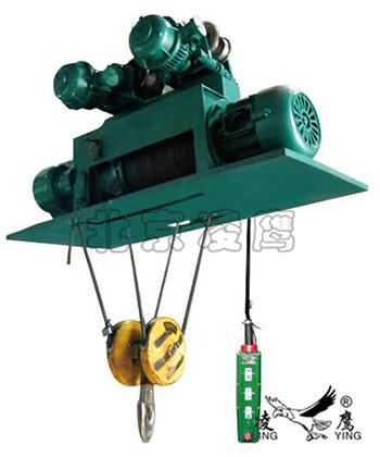 凌鹰供应特殊型电动葫芦冶金葫芦 安全高效