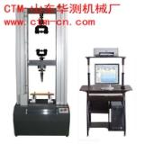 供应MWD-微机控制人造板万能试验机