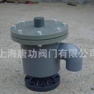HXF-PVC塑料呼吸阀 PVC化工储罐呼图片