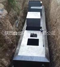 供应污水处理设备,污水处理设备