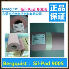 销售贝格斯矽胶片SilPad900S导热绝缘片SP900