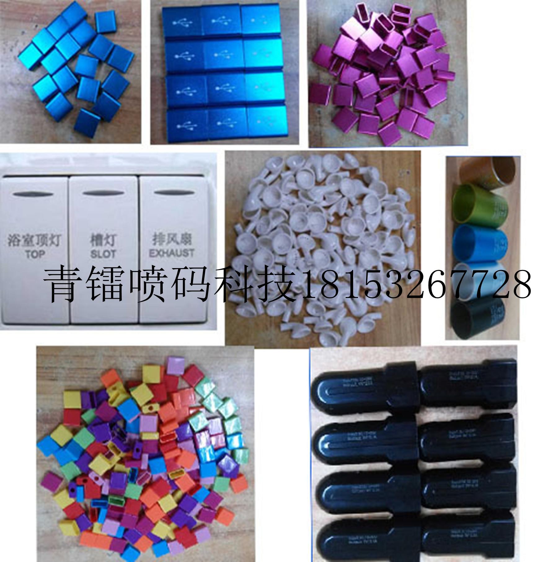 光纤激光打标机图片/光纤激光打标机样板图 (2)