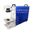 维护工具光纤激光打标机图片