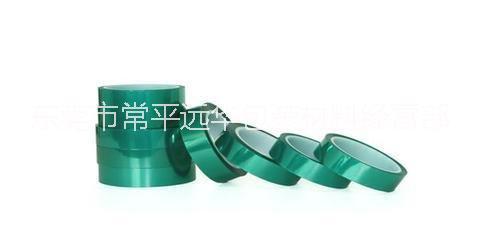 供应东莞桥头高温胶带价格,报价联系电话18028217816