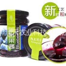 供应带大果粒蓝莓果酱