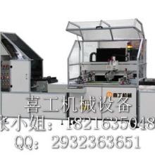 供应用于家电面板印刷|电子行业|服装纺织行业的全自动高速卷料印刷机,全自动丝印
