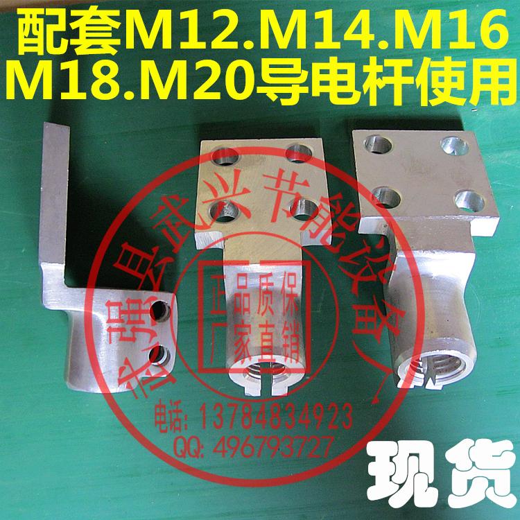 变压器配件 接线端子 4孔线夹