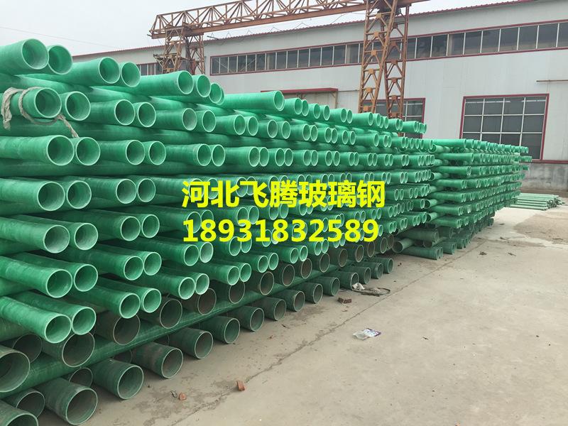 供应直径200mm城市电网建设改造管厂家价格