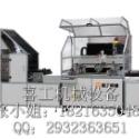 山东不锈钢印刷机薄膜丝网印刷机图片