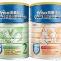 宁波个人奶粉进口所需的单证资料图片