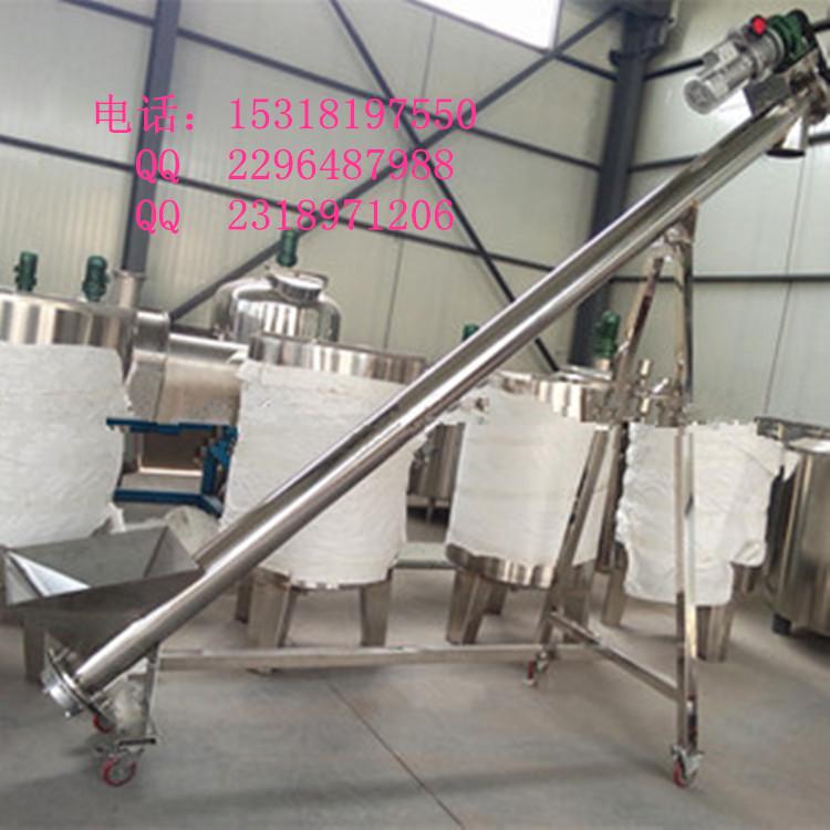 耐高温螺旋输送机图片/耐高温螺旋输送机样板图 (4)