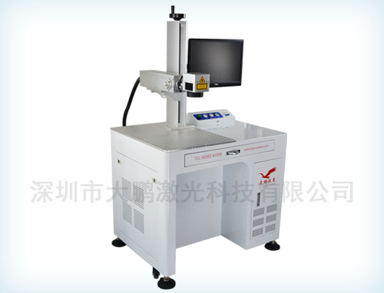 供应中山塑料光纤激光打标机,中山塑料光纤激光打标机生产厂家 塑料光纤激光打标机价格