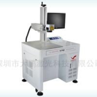 供应惠州玻璃光纤激光打标机, 惠州金属光纤激光打标机优质供应商