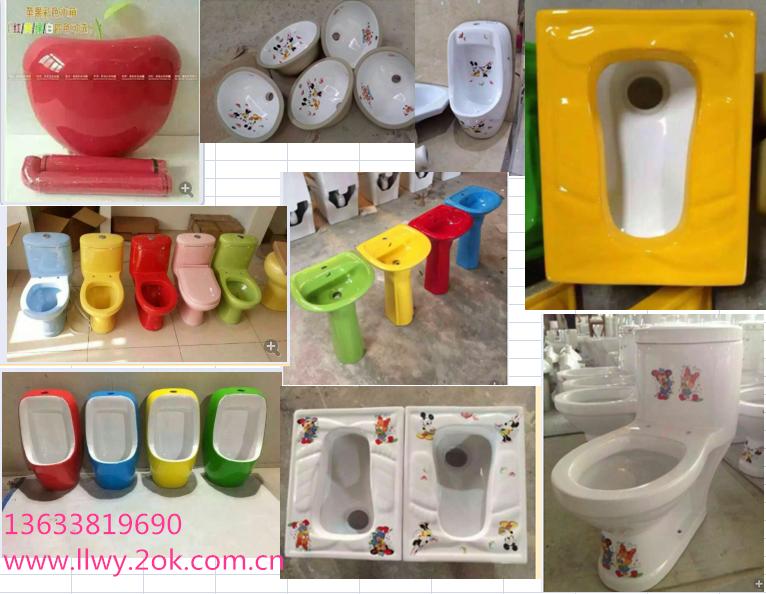 供应儿童彩色卫浴产品