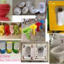 儿童彩色卫浴产品供应厂家图片