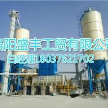 供应环保氢氧化钙加工设备