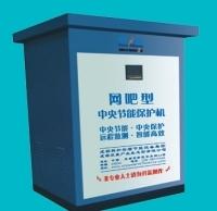 云南电效节电设备