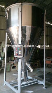 供应粉体搅拌机大型立式粉体搅拌机密封性能高