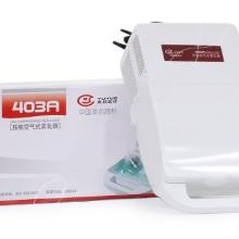 供应鱼跃压缩空气式雾化器403A