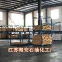 厂价直销 乳化剂司盘S-20-1图片