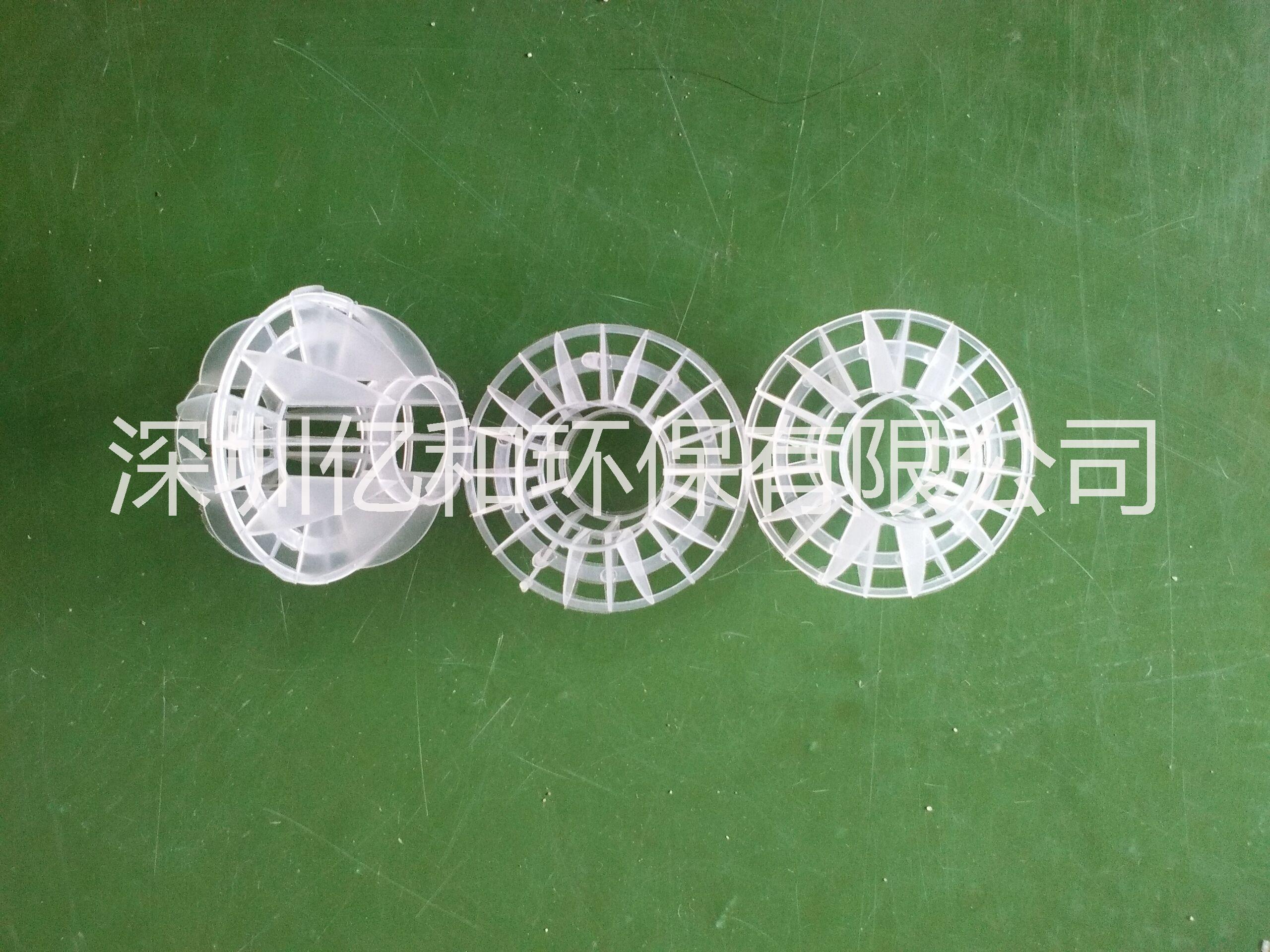 供应用于废气塔填料|废气净化塔填|pp填料的pp空心球