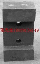 供应用于破碎煤的电厂焦化破碎机双金属锤头厂家,焦化破碎机双金属锤头厂家批发