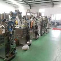 供应DXD粉剂自动包装机/条状咖啡自动包装机