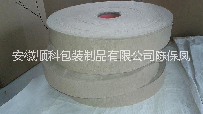 供应厂家定做批发皱纹纸,原木浆100克皱纹纸厂家批发价格,皱纹纸厂家联系方式