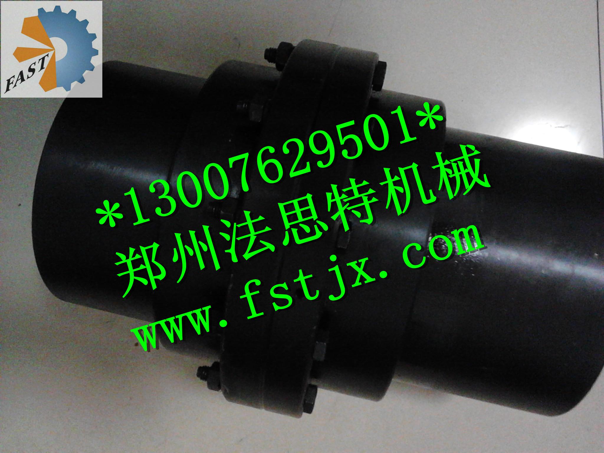 供应用于造纸机破碎机的贵州贵阳GⅡCL型鼓形齿联轴器厂家