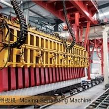 供应东岳轻质砖生产线-东岳机械