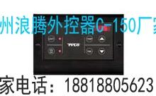 供應游泳池SAWO桑拿配件外控器C-150廠家直銷圖片