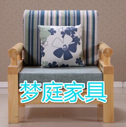 松木实木圆扶手沙发批发