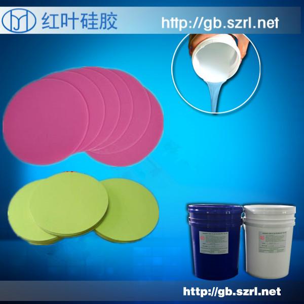 供应用于饰品|金银首饰|金属饰品的AB合金硅胶/锌合金模压胶