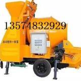 供應小型混凝土輸送泵農村用混凝土泵質量好價格優惠