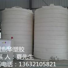 供應珠海20噸塑料容器廠家,20噸塑料容器價格,15噸塑料容器廠家,10噸塑料容器價格,5噸塑料容器價格圖片