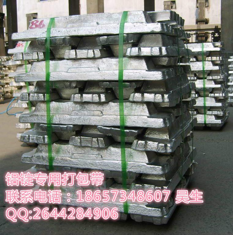 供应铝锭专用PET塑钢打包带