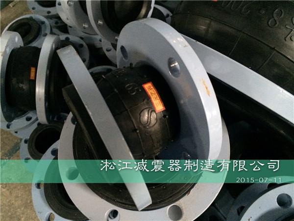 污水处理用橡胶软连接 DN80橡胶软连接厂家直销