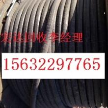 邢台废旧电缆回收