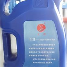 供应汇牌扩散泵油