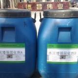 水泥增强补强剂 地面硬化补强剂