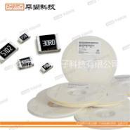 贴片电阻0201 1R F,贴片电阻厂家直图片